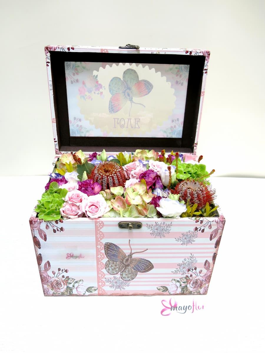 Sorpresa de Flores en el baúl - Foto 2
