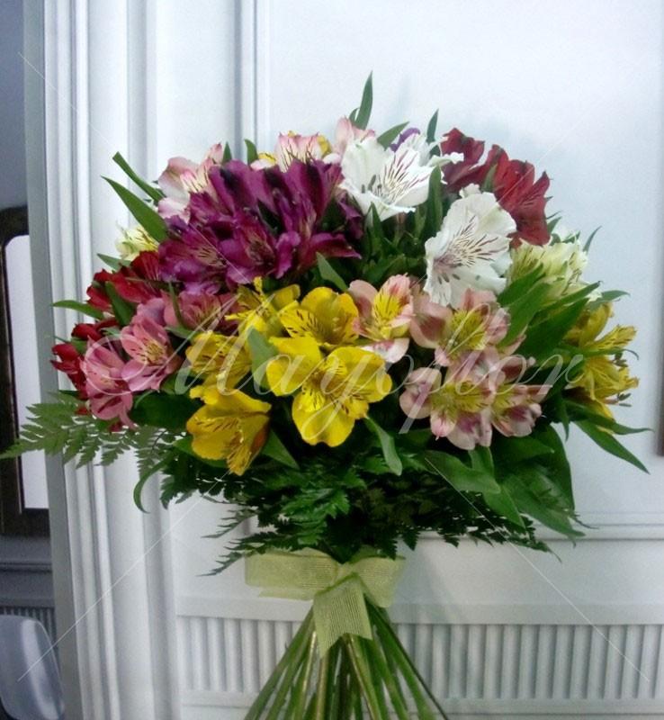 Bouquet de Alstroemerias - Foto principal